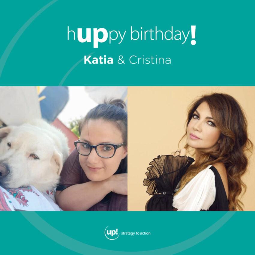 Buon compleanno Katia! (e Cristina)