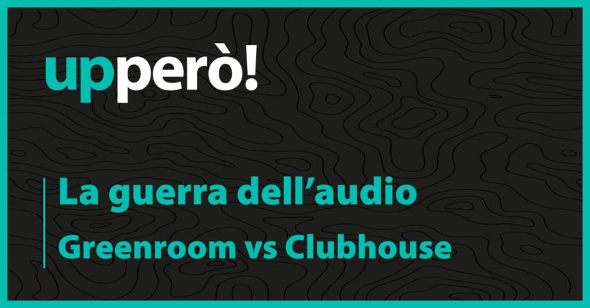 Greenroom è la risposta di Spotify a Clubhouse